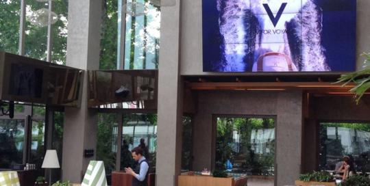 huqqa videowall reklamları